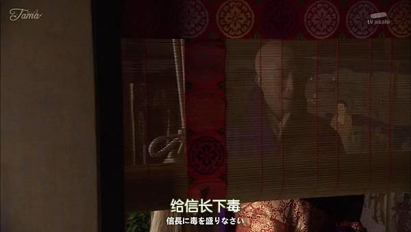 信長的主廚 2 Nobunaga no Chef 2 01_2014723212042