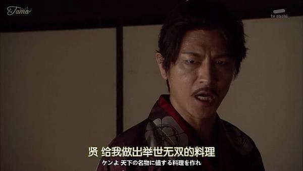 信長的主廚 2 Nobunaga no Chef 2 01_2014723214640
