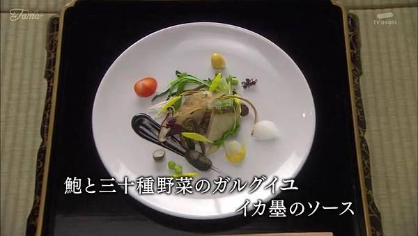 信長的主廚 2 Nobunaga no Chef 2 01_2014723214845