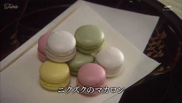 信長的主廚 2 Nobunaga no Chef 2 01_2014723213651
