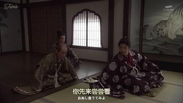 信長的主廚 2 Nobunaga no Chef 2 01_2014723213714