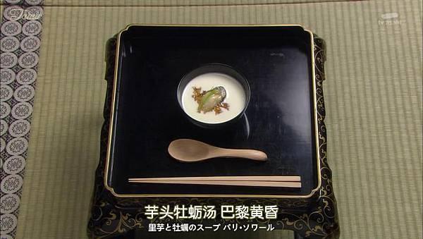 信長的主廚 2 Nobunaga no Chef 2 01_2014723214959
