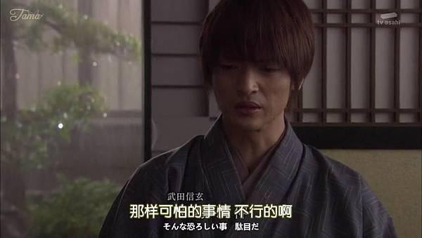 信長的主廚 2 Nobunaga no Chef 2 01_2014723221819