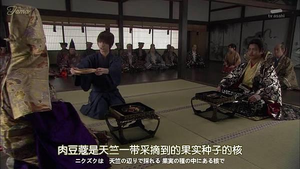 信長的主廚 2 Nobunaga no Chef 2 01_2014723215312