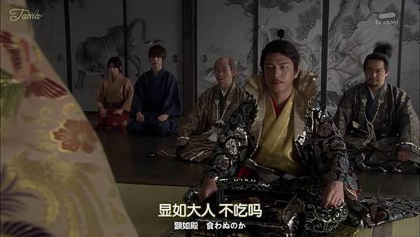 信長的主廚 2 Nobunaga no Chef 2 01_2014723215513