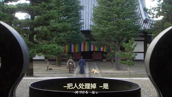 信長的主廚 2 Nobunaga no Chef 2 01_201472322732