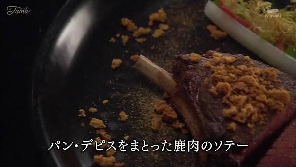 信長的主廚 2 Nobunaga no Chef 2 01_2014723215428