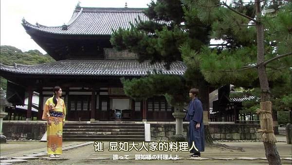 信長的主廚 2 Nobunaga no Chef 2 01_201472322429