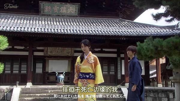 信長的主廚 2 Nobunaga no Chef 2 01_201472322610