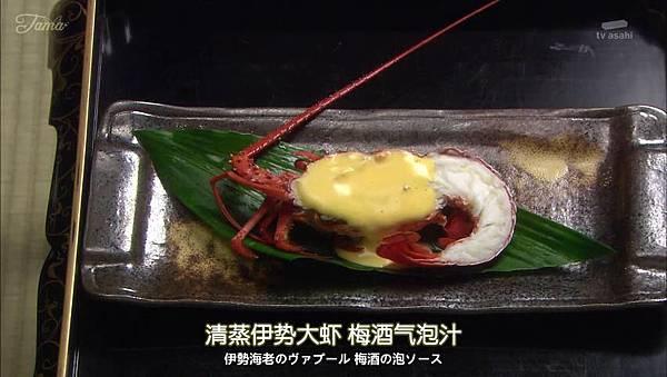 信長的主廚 2 Nobunaga no Chef 2 01_2014723215119