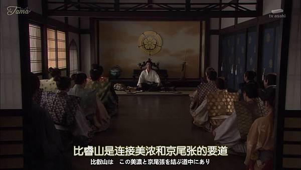 信長的主廚 2 Nobunaga no Chef 2 01_2014723221515