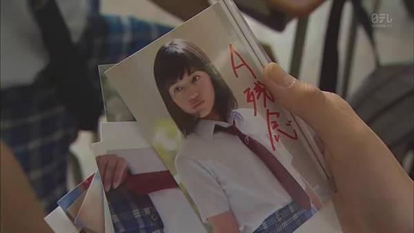 金田一少年事件簿N.Kindaichi.Shonen.no.Jikenbo.N.Ep01_2014726215554