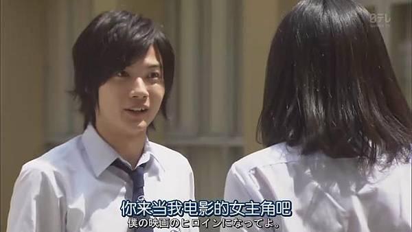 金田一少年事件簿N.Kindaichi.Shonen.no.Jikenbo.N.Ep01_2014726215810