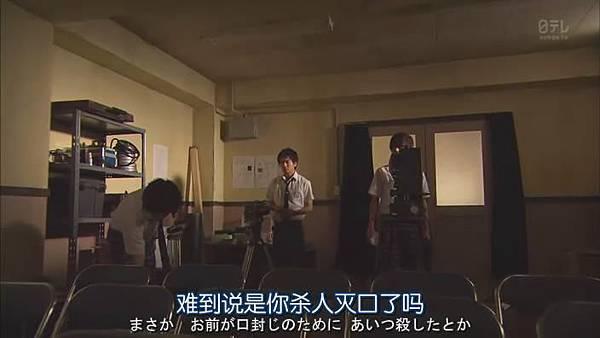 金田一少年事件簿N.Kindaichi.Shonen.no.Jikenbo.N.Ep01_201473122116