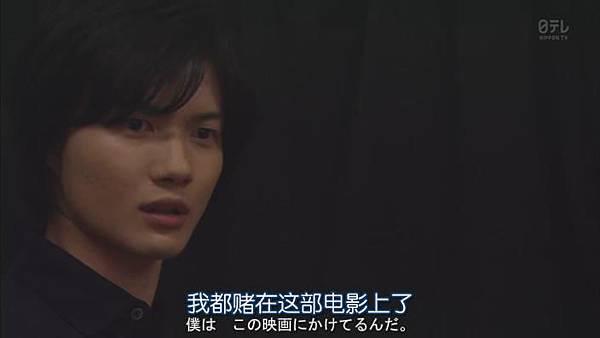 金田一少年事件簿N.Kindaichi.Shonen.no.Jikenbo.N.Ep01_2014731222155