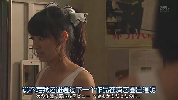 金田一少年事件簿N.Kindaichi.Shonen.no.Jikenbo.N.Ep01_2014731221237