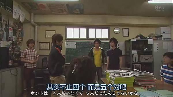 金田一少年事件簿N.Kindaichi.Shonen.no.Jikenbo.N.Ep01_2014731224754