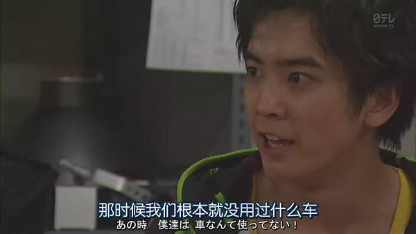 金田一少年事件簿N.Kindaichi.Shonen.no.Jikenbo.N.Ep01_2014731225220