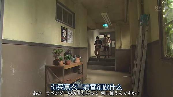 金田一少年事件簿N.Kindaichi.Shonen.no.Jikenbo.N.Ep01_2014731224130