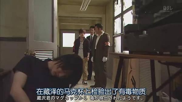 金田一少年事件簿N.Kindaichi.Shonen.no.Jikenbo.N.Ep01_201481211317