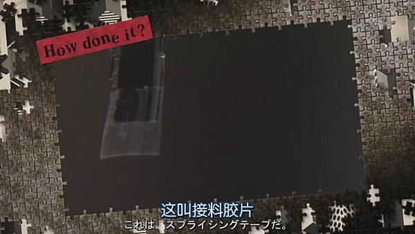 金田一少年事件簿N.Kindaichi.Shonen.no.Jikenbo.N.Ep01_201481212110