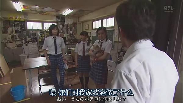 金田一少年事件簿N.Kindaichi.Shonen.no.Jikenbo.N.Ep01_20148121468