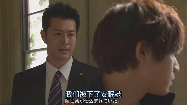 金田一少年事件簿N.Kindaichi.Shonen.no.Jikenbo.N.Ep01_201481211424