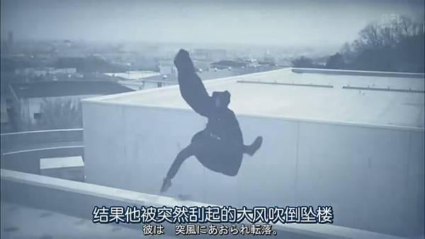 金田一少年事件簿N.Kindaichi.Shonen.no.Jikenbo.N.Ep01_20148121236