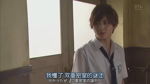 金田一少年事件簿N.Kindaichi.Shonen.no.Jikenbo.N.Ep01_201481214729