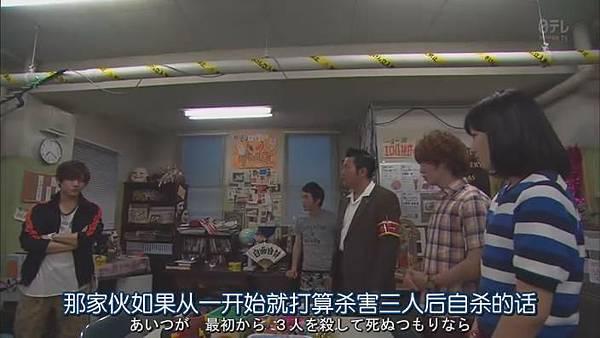 金田一少年事件簿N.Kindaichi.Shonen.no.Jikenbo.N.Ep01_201481212735