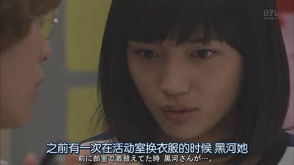 金田一少年事件簿N.Kindaichi.Shonen.no.Jikenbo.N.Ep01_201481212844
