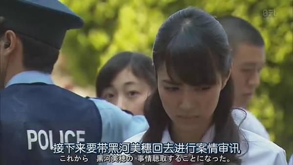 金田一少年事件簿N.Kindaichi.Shonen.no.Jikenbo.N.Ep01_201481213140