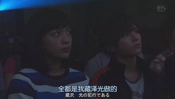 金田一少年事件簿N.Kindaichi.Shonen.no.Jikenbo.N.Ep01_201481212217