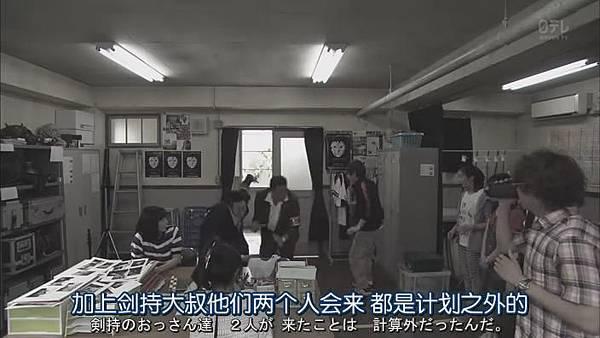 金田一少年事件簿N.Kindaichi.Shonen.no.Jikenbo.N.Ep01_201481215811