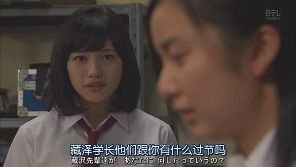 金田一少年事件簿N.Kindaichi.Shonen.no.Jikenbo.N.Ep01_201481221952