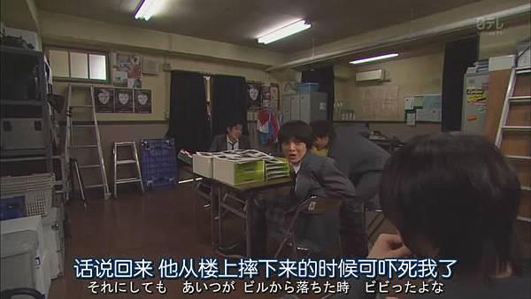 金田一少年事件簿N.Kindaichi.Shonen.no.Jikenbo.N.Ep01_201481222341