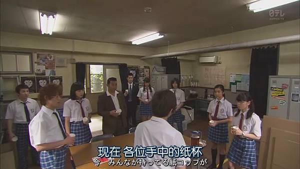 金田一少年事件簿N.Kindaichi.Shonen.no.Jikenbo.N.Ep01_20148121551