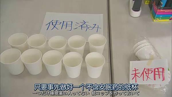 金田一少年事件簿N.Kindaichi.Shonen.no.Jikenbo.N.Ep01_201481214830