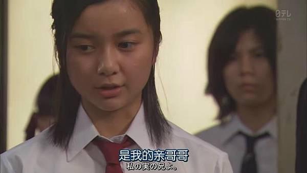 金田一少年事件簿N.Kindaichi.Shonen.no.Jikenbo.N.Ep01_201481222023