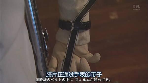 金田一少年事件簿N.Kindaichi.Shonen.no.Jikenbo.N.Ep01_201481221557