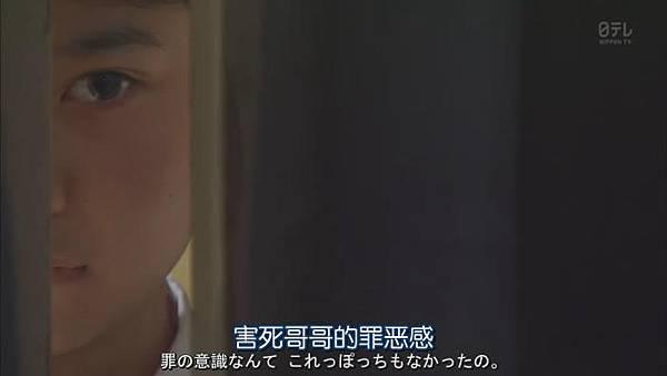 金田一少年事件簿N.Kindaichi.Shonen.no.Jikenbo.N.Ep01_201481222514