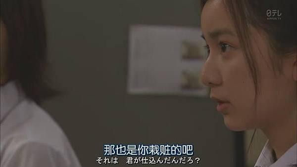 金田一少年事件簿N.Kindaichi.Shonen.no.Jikenbo.N.Ep01_20148122358