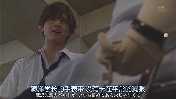 金田一少年事件簿N.Kindaichi.Shonen.no.Jikenbo.N.Ep01_201481221615