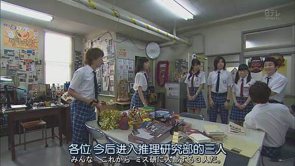 金田一少年事件簿N.Kindaichi.Shonen.no.Jikenbo.N.Ep01_201481223345