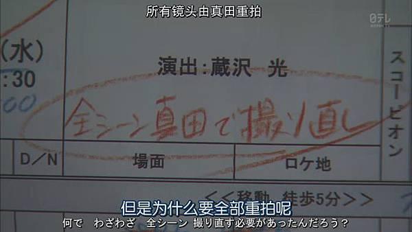 金田一少年事件簿N.Kindaichi.Shonen.no.Jikenbo.N.Ep01_201481223031