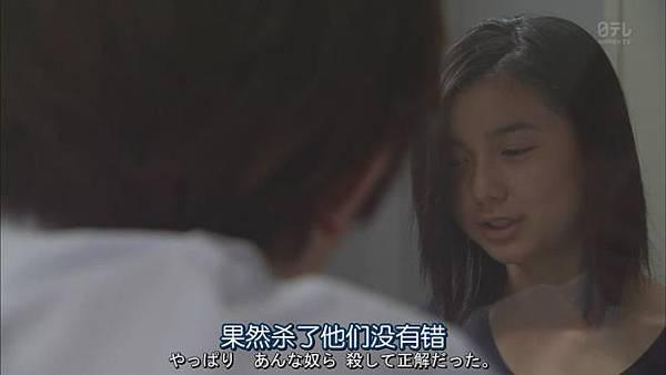 金田一少年事件簿N.Kindaichi.Shonen.no.Jikenbo.N.Ep01_201481222945
