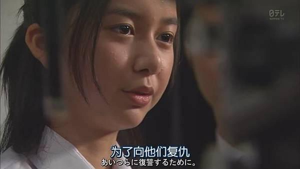 金田一少年事件簿N.Kindaichi.Shonen.no.Jikenbo.N.Ep01_201481222716