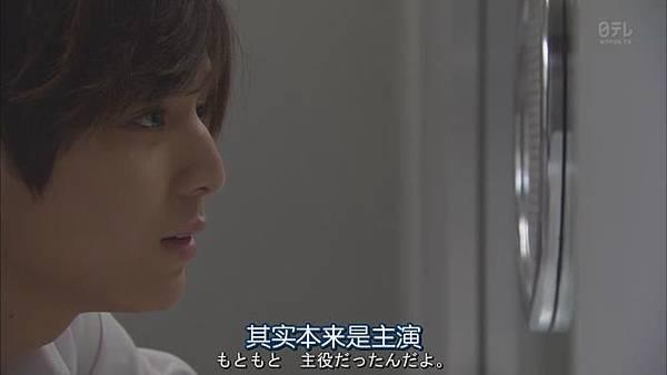 金田一少年事件簿N.Kindaichi.Shonen.no.Jikenbo.N.Ep01_201481223055