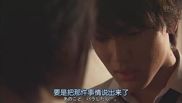 金田一少年事件簿N.Kindaichi.Shonen.no.Jikenbo.N.Ep01_201482192647