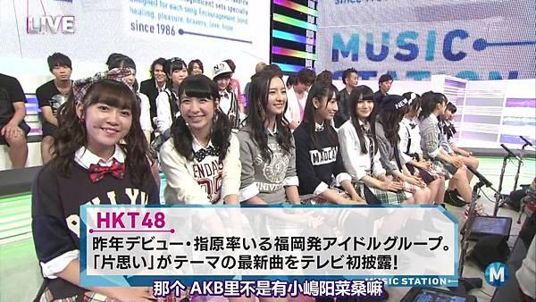 【博多不够热】140905 Music Station HKT48剪辑版_201491015349